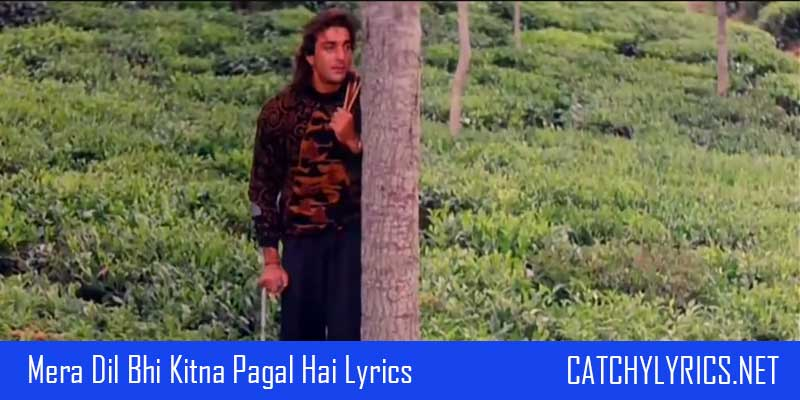 Mera Dil Bhi Kitna Pagal Hai Song Lyrics – Saajan images