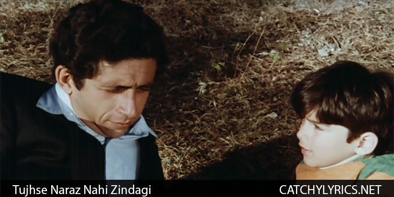 Tujhse Naraz Nahi Zindagi Song Lyrics – Masoom (1983) images