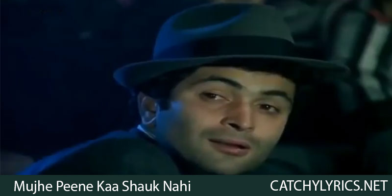 Mujhe Peene Kaa Shauk Nahi Song Lyrics – Coolie (1983) images