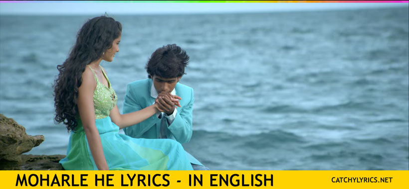 Moharle He Lyrics – 35% Kathavar Pass – In English images