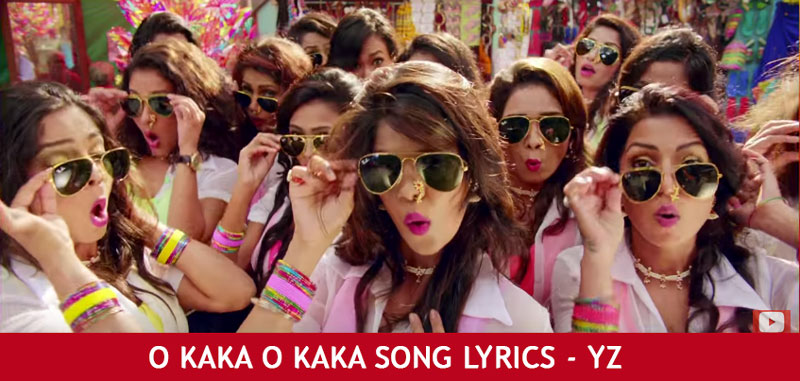 O Kaka O Kaka Lyrics – YZ – Marathi Song – In English images