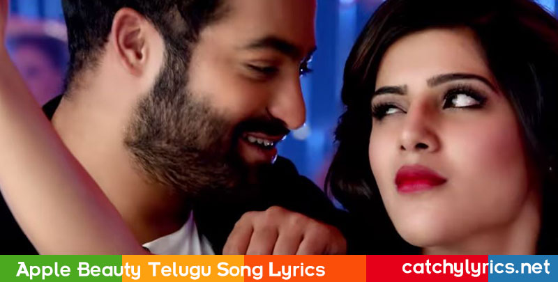 Apple Beauty Lyrics – Janatha Garage Telugu Song – In English images