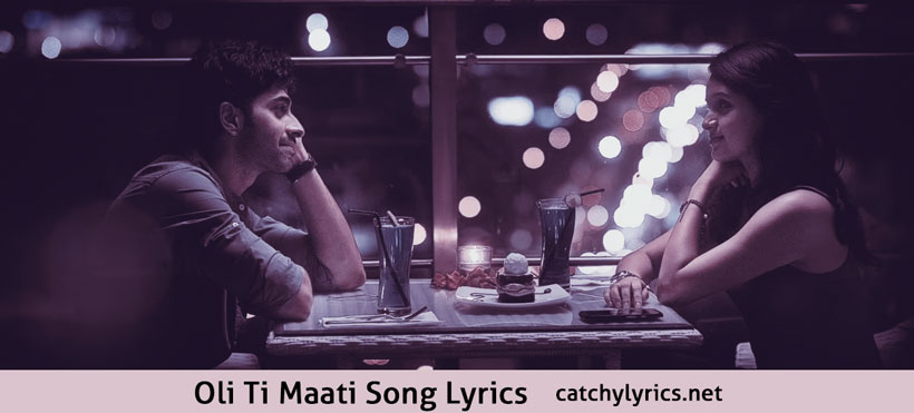 Oli Ti Maati Lyrics – Photocopy Marathi Song – In English images