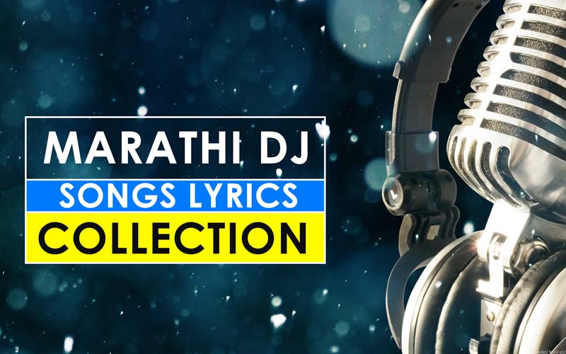 Marathi DJ Songs Lyrics – With Video – Best Collections image