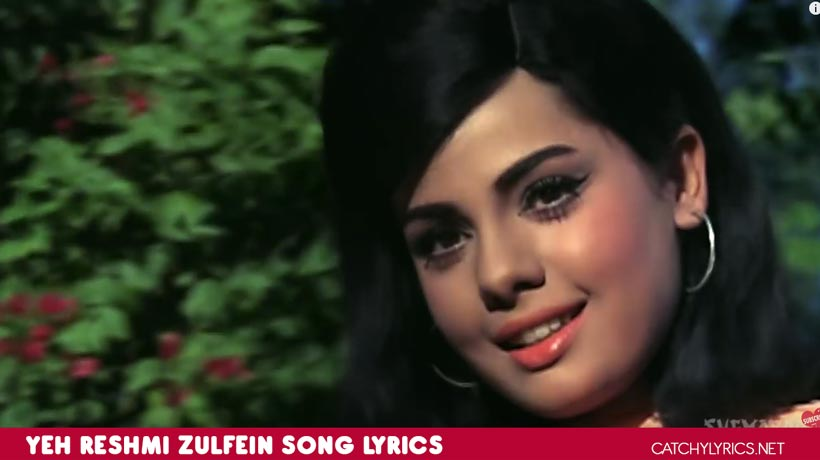 Yeh Reshmi Zulfein Lyrics – Do Raaste – Mohammad Rafi images