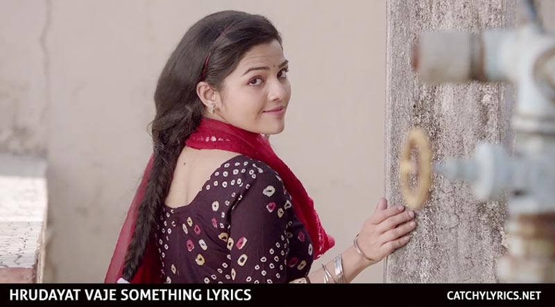 Hrudayat Vaje Something Lyrics in Marathi – Ti Saddhya Kay Karte images