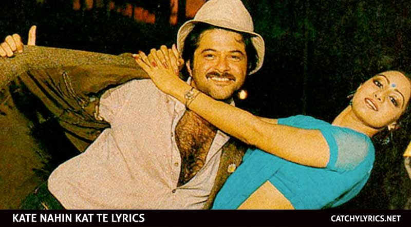 Kate Nahin Kat Te Lyrics – Mr. India – Kishore Kumar – Anil Kapoor & Sridevi images