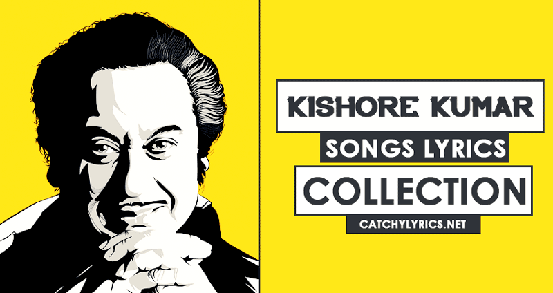 Top 69 Kishore Kumar Songs [List] – Super Hit Golden Songs (Updated) ✌️ image