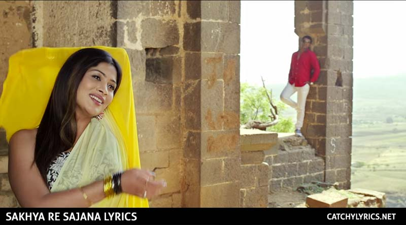 Sakhya Re Sajana Lyrics – Manus Ek Mati – Siddharth & Ruchita Jadhav images