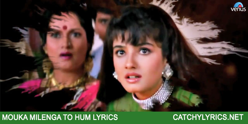 Mouka Milenga To Hum Lyrics – Dilwale – Kumar Sanu images