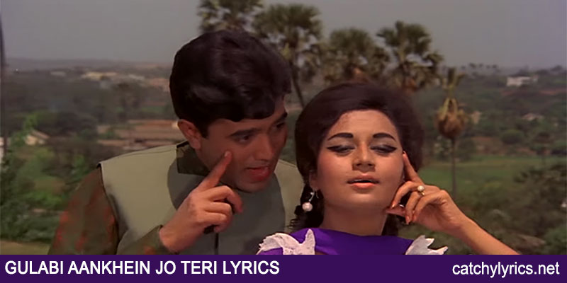 Gulabi Aankhein Jo Teri Lyrics – The Train- Mohammed Rafi images
