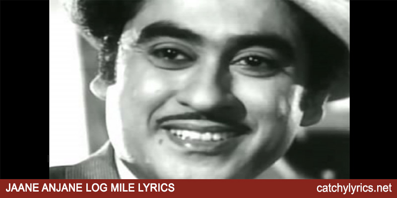 Jane Anjane Log Mile Lyrics – Jaane Anjaane (1971)  – Kishore Kumar images