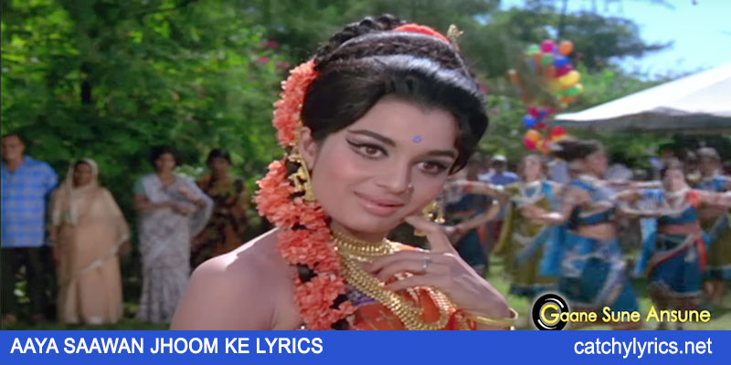 Aaya Saawan Jhoom Ke Lyrics – Title Song – Lata & Mohammed Rafi images