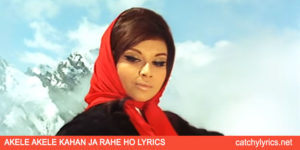 Akele Akele Kahan Ja Rahe Ho Lyrics – An Evening In Paris (1967) 😍 image