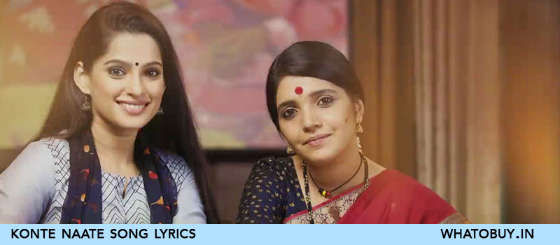 Konte Naate Song Lyrics – Aamhi Doghi – Mangesh Dhakade (Marathi) images