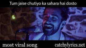Tum Jaise Chutiyo Ka Sahara Lyrics – Friends image