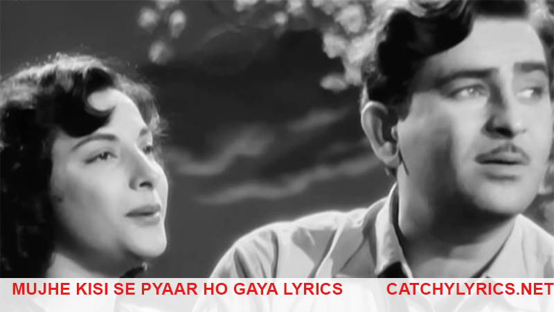 Mujhe Kisi Se Pyar Ho Gaya Lyrics – Barsaat 1949 images