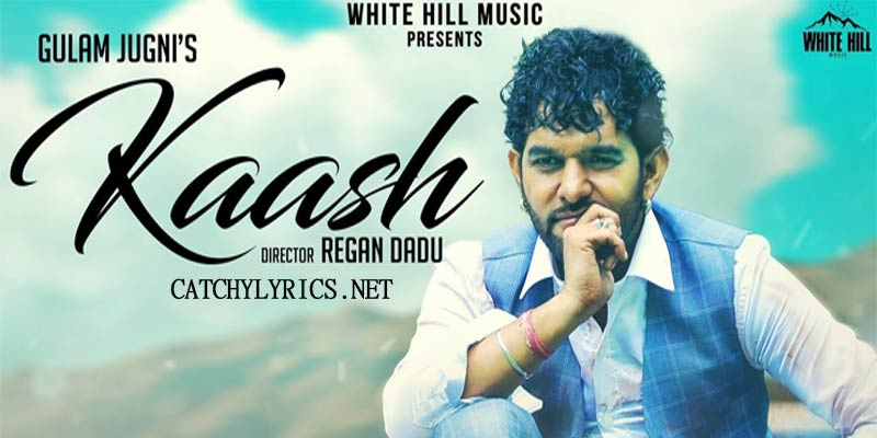 Kaash Tere Ishq Main Nilam Ho Jao Lyrics – Gulam Jugni images