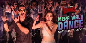 MERA WALA DANCE LYRICS – Simmba (2018) image