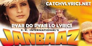 Pyar Do Pyar Lo Lyrics – Janbaaz (1986) | Sapna, Anand image