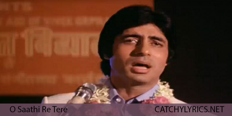 O Saathi Re Tere Bina Bhi Kya Jeena Lyrics – Muqaddar Ka Sikandar (1978) images
