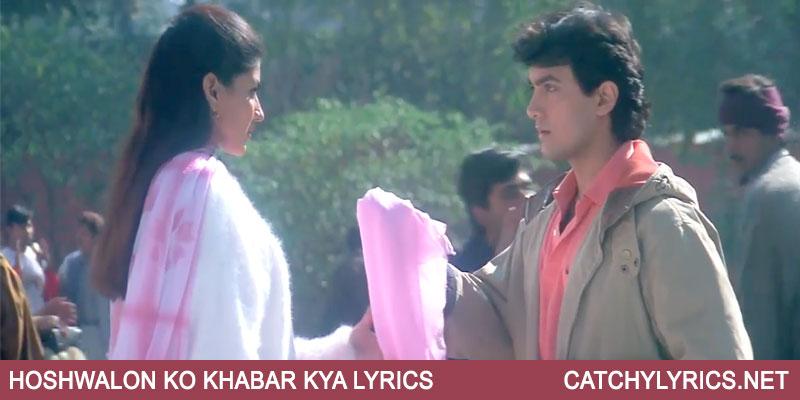 Hoshwalon Ko Khabar Kya Lyrics - Jagjit Singh's Gazal from ...