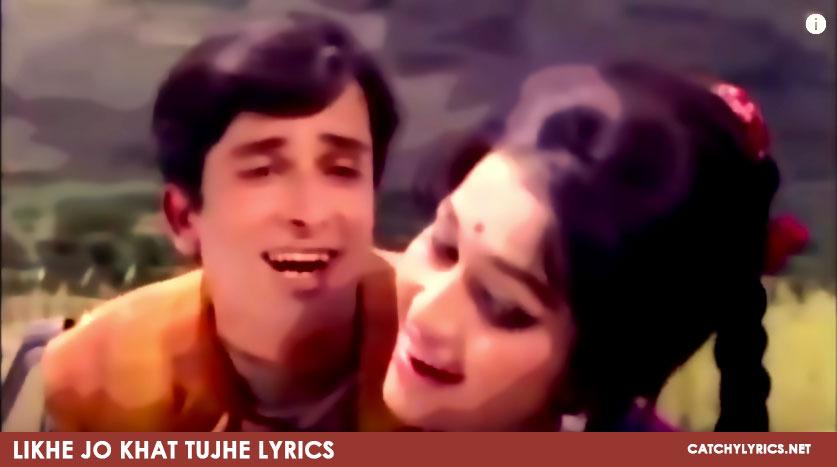Likhe Jo Khat Tujhe Lyrics – Mohammed Rafi – Kanyadan images