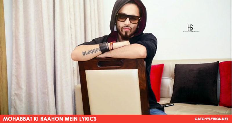 Raahon Mein Lyrics – A Bazz – Ft.Sanjeev Anand images