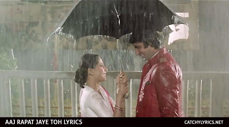 Aaj Rapat Jaye Toh Lyrics – Namak Halal – Asha Bhosle & Kishore Kumar images