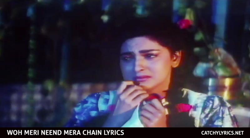 Woh Meri Neend Mera Chain Lyrics – Aamir Khan & Juhi Chawla images