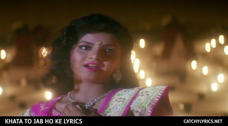 Khata To Jab Ho Ke Lyrics – Dil Ka Kya Kasoor – Alka & Kumar Sanu images