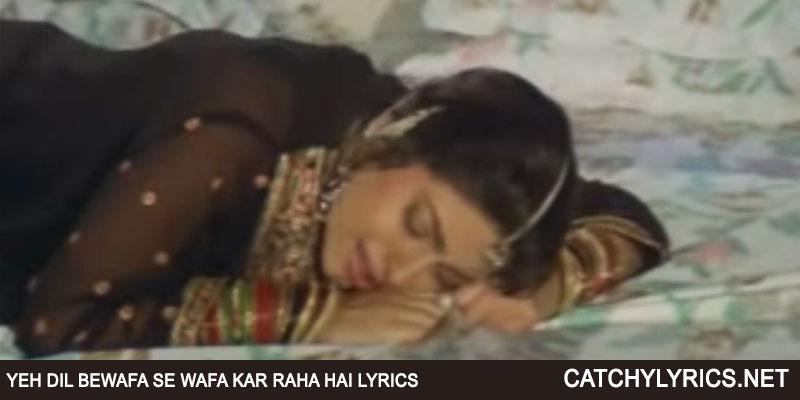 Yeh Dil Bewafa Se Lyrics – Bewaffa Se Waffa 1992 – Lata Mangeshkar images