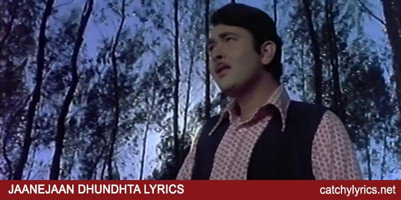 Jaanejaan Dhundhta Lyrics – Asha Bhosle & Kishore Kumar images