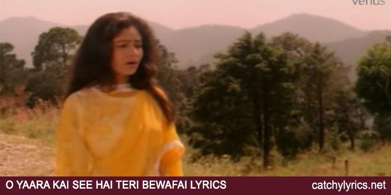 O Yaara Kai See Hai Teri Bewafai Lyrics – Mashooq images