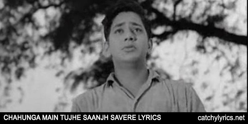 Chahunga Main Tujhe Saanjh Savere Lyrics – Dosti – Mohammad Rafi images
