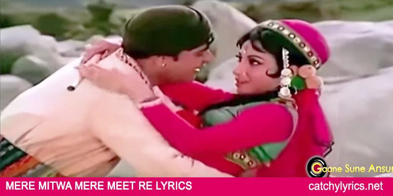 Mere Mitwa Mere Meet Re Lyrics – Geet (1970) – Lata Mangeshkar images