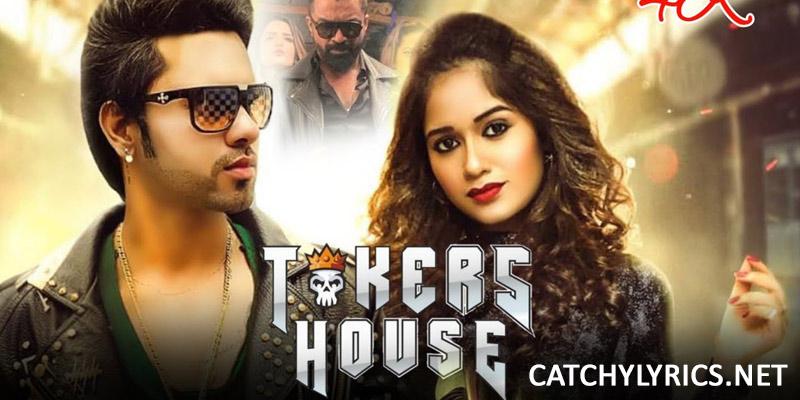 Tokers House Title Song Lyrics | Jannat Zubair & Danish Alfaaz images