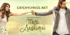 मेरी आशिकी Meri Aashiqui Lyrics (Yeh Dua Hai Meri Rab Se)  – Jubin Nautiyal, Ihana Dhillon image